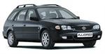 Corolla универсал VIII 1997 - 2001