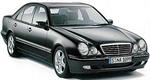 E седан II 1995 - 2003